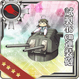 Prototype 46cm Twin Gun Mount 117 Card