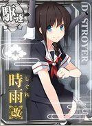 DD Shigure Kai 243 Card