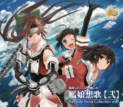KanColle Vocal Collection vol.2.png