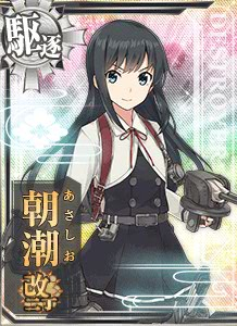 DD Asashio Kai Ni D 468 Card