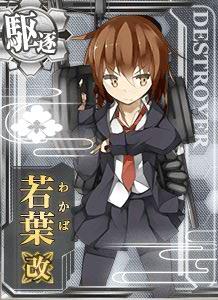 DD Wakaba Kai 240 Card