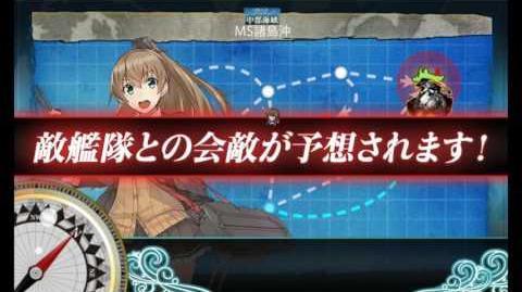 Kancolle - Quest B101 Kumano Kai Ni - S rank 6-2 Boss