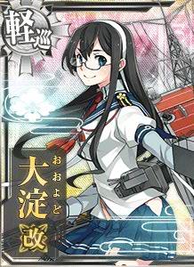 Файл:CL Ooyodo Kai 321 Card.jpg