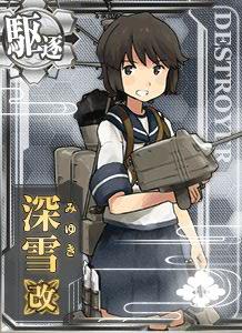 DD Miyuki Kai 204 Card