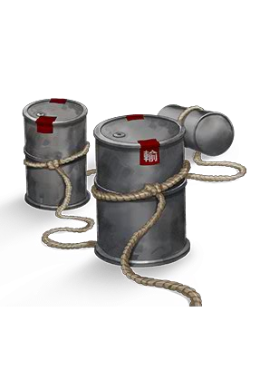 File:Equipment75-4.png