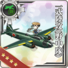 Type 1 Land-based Attack Aircraft (Nonaka Squadron) 170 Card