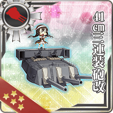 41cm Triple Gun Mount Kai 236 Card