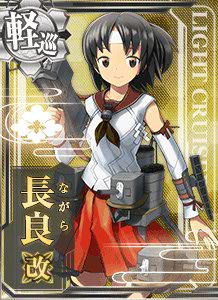 CL Nagara Kai 218 Card