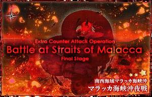 Summer 2016 Event E-4 Banner