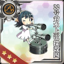 File:Type 22 Surface Radar Kai 4 088 Card.png