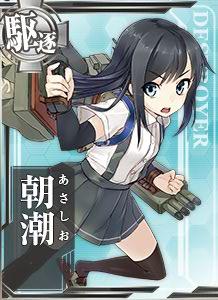 DD Asashio 095 Card