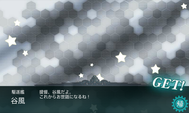 File:20140430 kancolle2.png