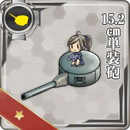 File:Equipment11-1.png