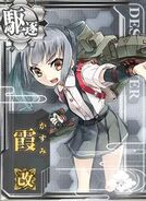 DD Kasumi Kai 253 Card