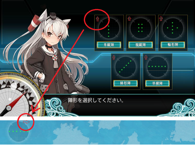 File:KanColle-140427-14292564.png