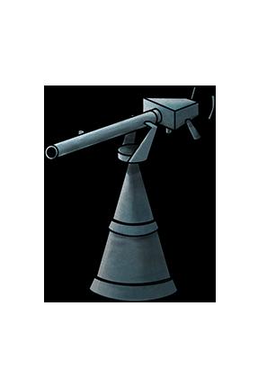 7.7mm Machine Gun 037 Equipment