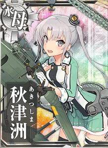 Файл:AV Akitsushima 445 Card.jpg
