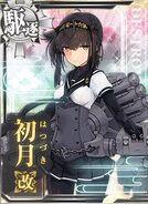 DD Hatsuzuki Kai 357 Card
