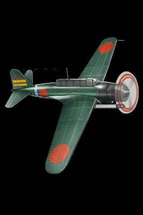 Type 97 Torpedo Bomber (Skilled) 098 Equipment