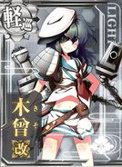 CL Kiso Kai 217 Card