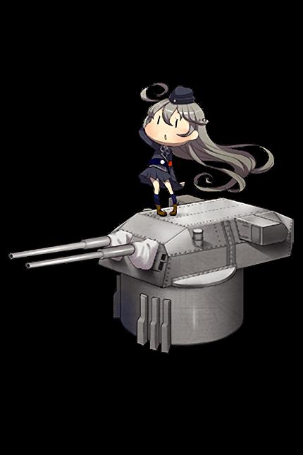 38cm Twin Gun Mount 076 Full