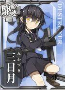 DD Mikazuki 007 Card