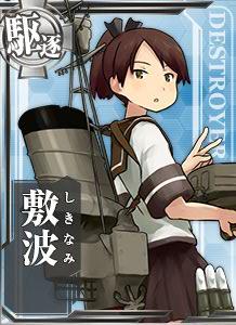 DD Shikinami 014 Card