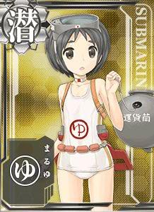 SS Maruyu 163 Card