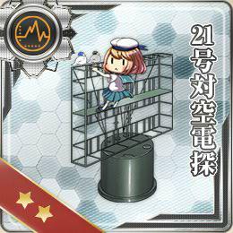 File:Air radar 21.png