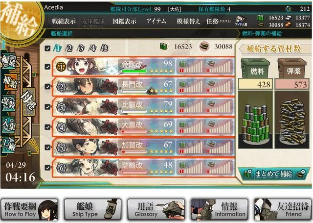 File:E-5 win.jpg