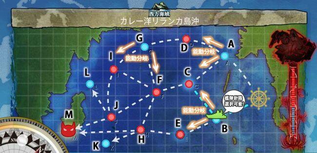 4-5 Map.jpg