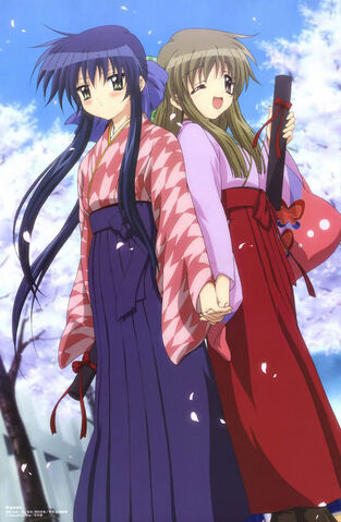 File:Mai Sayuri kimono.jpg