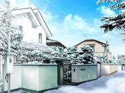 Minase Residence