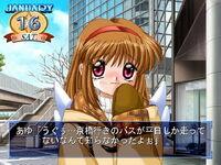 Kanon Ayu screenshot