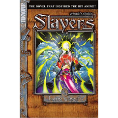 File:Slayers Novel 6.jpg