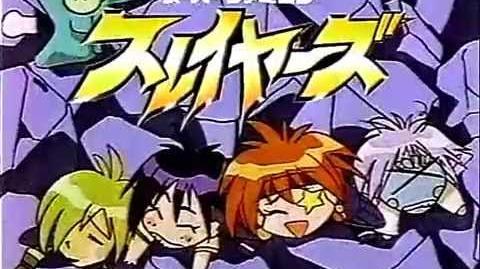 【CM】バンプレスト SFC スレイヤーズ(1994年)