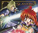 Slayers DVD-BOX