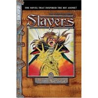 Slayers Novel 2