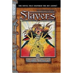 File:Slayers Novel 2.jpg