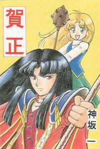 2004card