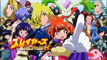File:Slayers All Characters Side 1.png