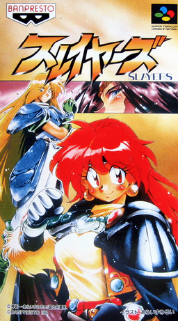 File:Slayers(SFC)front.png
