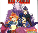 Slayers Excellent 1: Labyrinth
