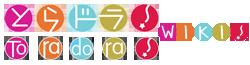 File:Toradora! Wiki Logo.png