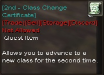 2nd Class Reward