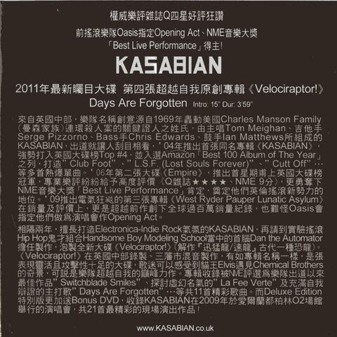 File:Days Are Forgotten Promo CD-R (Hong Kong) - 2.jpg