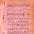 West Ryder Pauper Lunatic Asylum CDDVD Tour Edition (PARADISE67) - 3