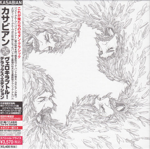 File:Velociraptor! CDDVD Album (Japan) - 1.jpg