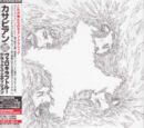 Velociraptor! CD/DVD Album (Japan)
