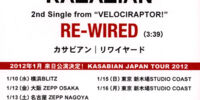 Re-Wired Promo CD-R (Japan)